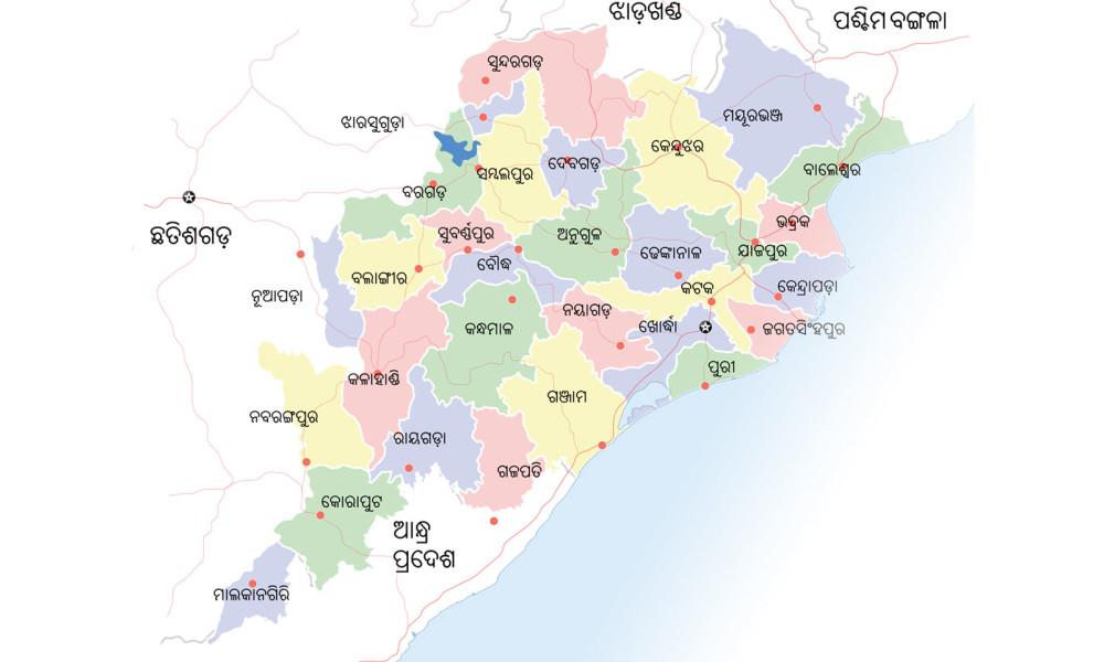 Balaram Mohanty'd Odisha History