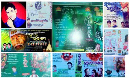 Banamallira Mahak : Suresh Pandaa an odia prose by Bidhan Chandra Swain