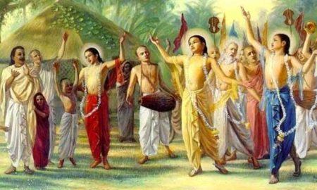 Sushant Kumar Mahapatro's odia prose Kirtanbhakti Rahasya