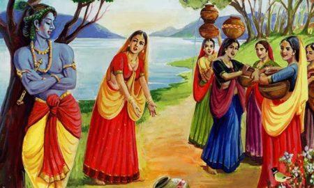 Dr Gauranga Samantaray's odia prose Gopee Prema