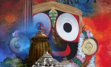 Prafulla Kumar Panda's odia poem aame odia